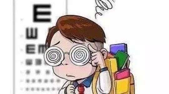 预防近视吃什么?---千米饮食网