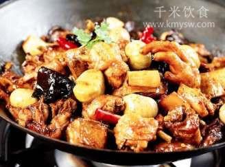 栗子黄焖鸡的做法及介绍---千米饮食网