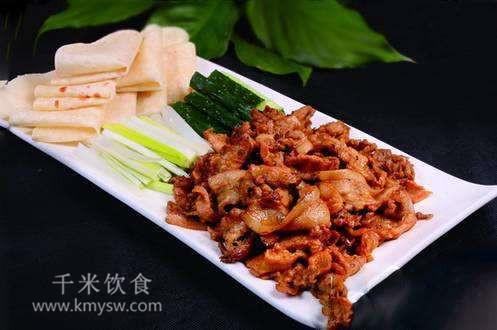燎肉的做法及介绍---千米饮食网