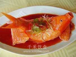 荷包鱼的做法及介绍---千米饮食网