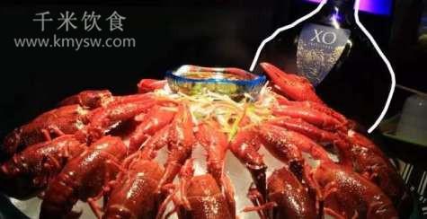 XO龙虾的做法及介绍---千米饮食网