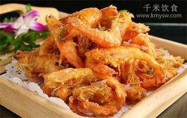 椒盐虾的做法及介绍---千米饮食网