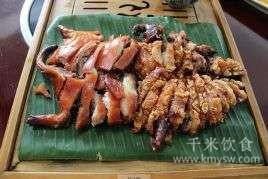 红烧香竹鼠的做法及介绍---千米饮食网