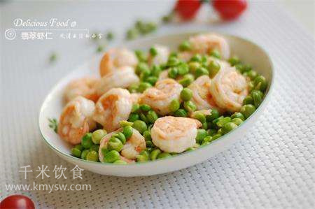 翡翠虾仁的做法及介绍---千米饮食网(www.kmysw.com)