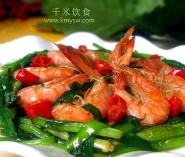炒素虾汇的做法及介绍---千米饮食网(www.kmysw.com)