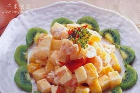 熘素明虾的做法及介绍---千米饮食网(www.kmysw.com)