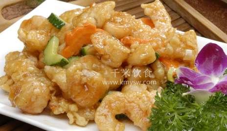 糖醋对虾的做法及介绍---千米饮食网(www.kmysw.com)