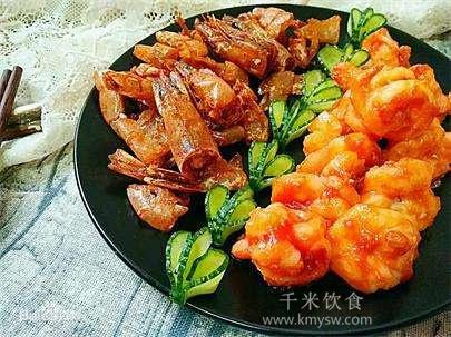 两吃大虾的做法及介绍---千米饮食网(www.kmysw.com)