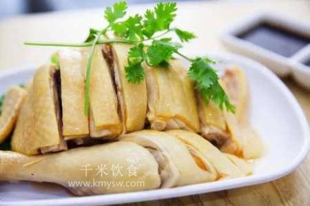 白斩鸡的做法及介绍---千米饮食网(www.kmysw.com)