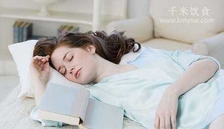 女性经期 如何睡个安稳觉---千米饮食网