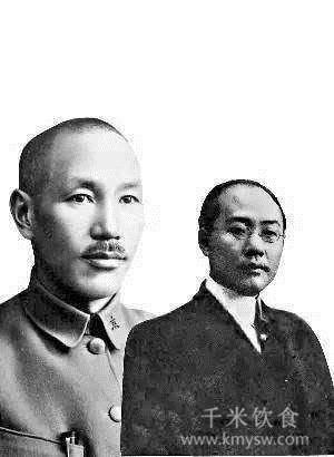李召南三分钟指挥蒋介石 一台酒欢宴张学良---千米饮食网