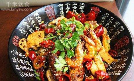 文人墨客汇聚成都 川菜小吃五味俱全---千米饮食网