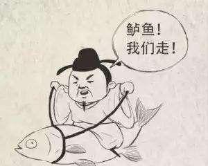 张翰为美食辞官的典故---千米饮食网
