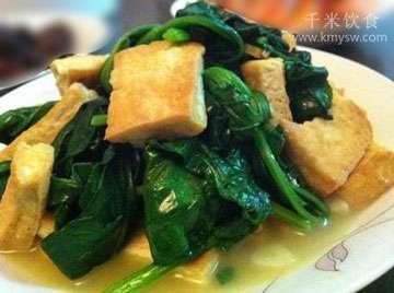 皇姑菜的由来典故传说---千米饮食网(www.kmysw.com)