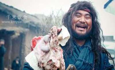 刘邦吃狗肉的故事传说---千米饮食网(www.kmysw.com)