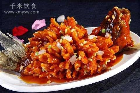糖醋松鼠鱼的做法及介绍---千米饮食网(www.kmysw.com)