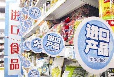 新冠肺炎期间是不是不能吃进口食品?---千米饮食网
