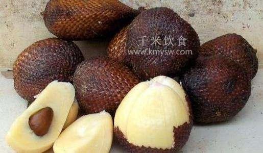 蛇皮果怎么吃?---千米饮食网(www.kmysw.com)