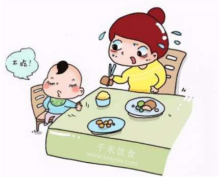 吃饭时责骂孩子有何害处?---千米饮食网(www.kmysw.com)