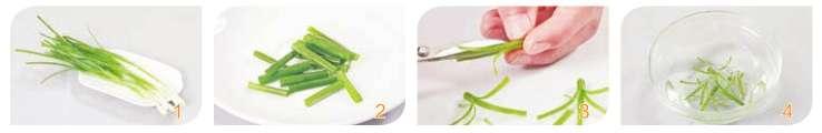 切出美丽的葱花 (1)