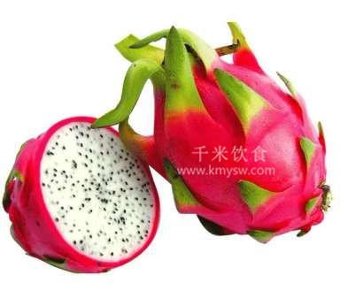 火龙果有什么营养?---千米饮食网(www.kmysw.com)