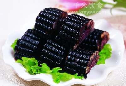 黑玉米的营养价值以及食疗功效