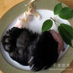 熊掌的营养价值等其他介绍