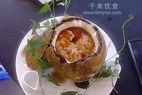猴脑汤的做法及介绍---千米饮食网