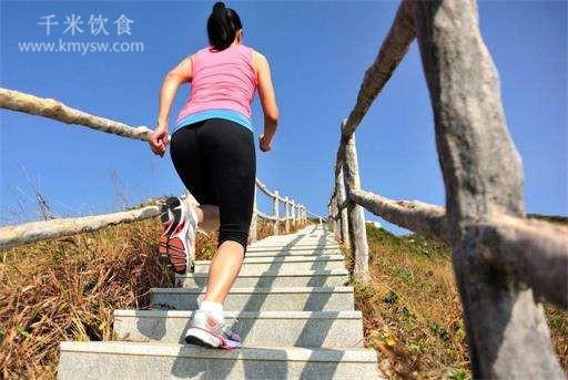 爬楼梯健身需量力而行---千米饮食网