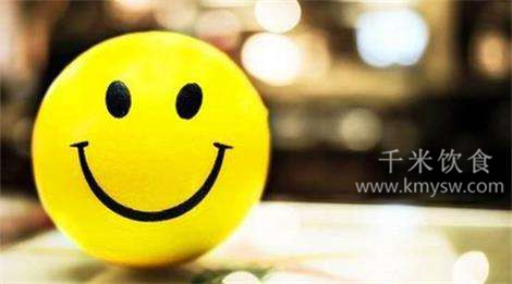 长寿不难只要充分微笑---千米饮食网