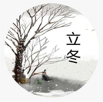 立冬习俗:北吃饺子南吃葱 铜锅羊肉好过冬