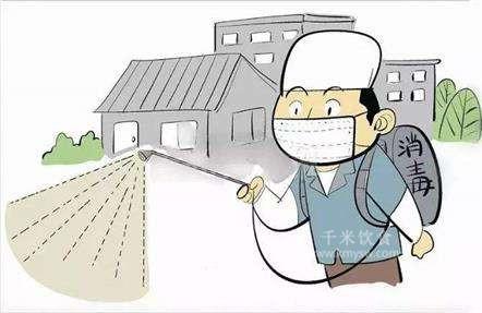 【疫情防控】划重点|疫情预防措施!