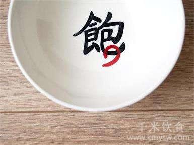 吃太饱会带来这4个危害---千米饮食网(www.kmysw.com)