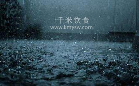 雨季养生攻略,让你远离疾病困扰!---千米饮食网