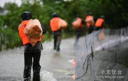 洪水来袭 饮食安全有这6大窍门---千米饮食网