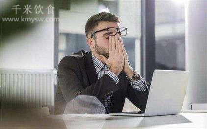 上班族吃什么可以抗疲劳?---千米饮食网(www.kmysw.com)
