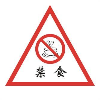 短期禁食,给身体安排一次自我排毒的档期---千米饮食网(www.kmysw,com)