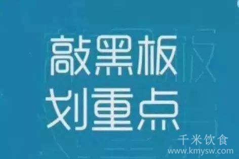 """""""五一""""小长假,疫情防控建议要谨记---千米饮食网"""