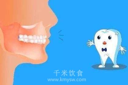 牙齿健康美白大公开---千米饮食网