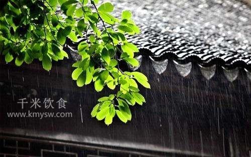 潮湿湿湿湿湿!梅雨季节如何养生?---千米饮食网