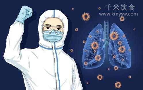 预防新冠肺炎的饮食建议---千米饮食网