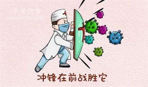 天气渐凉新冠病毒怎么防?专家: 个人防护措施不松懈---千米饮食网
