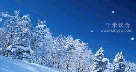 冬季生活全提醒---千米饮食网