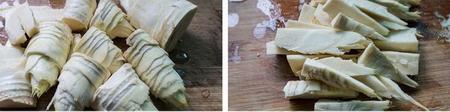 油淋春笋的做法步骤1-2