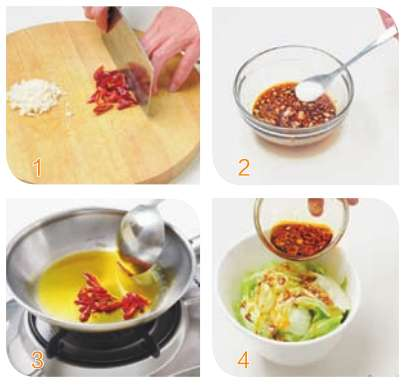 炝拌生菜的做法及介绍---千米饮食网