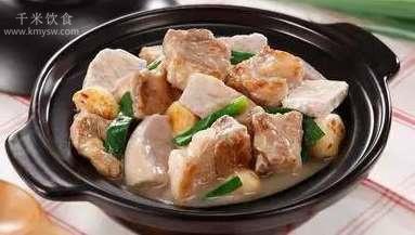 香芋排骨煲的做法及介绍---千米饮食网(www.kmysw.com)