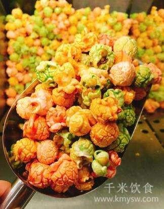 五颜六色的爆米花千万吃不得---千米饮食网