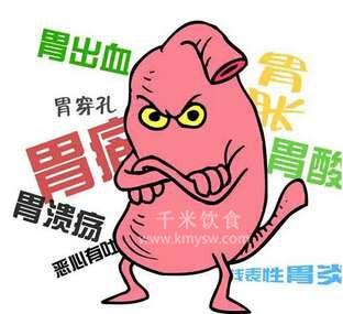 慢性胃炎的三大护理方法 慢性胃炎的护理原则---千米饮食网
