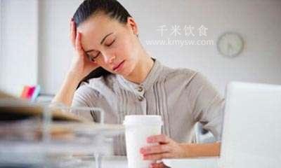 整天犯懒不想动?坦言:你不是懒,只是虚,调理方法快收好---千米饮食网(www.kmysw.com)