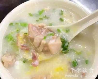 三鲜鸡粥的做法及介绍---千米饮食网(www.kmysw.com)